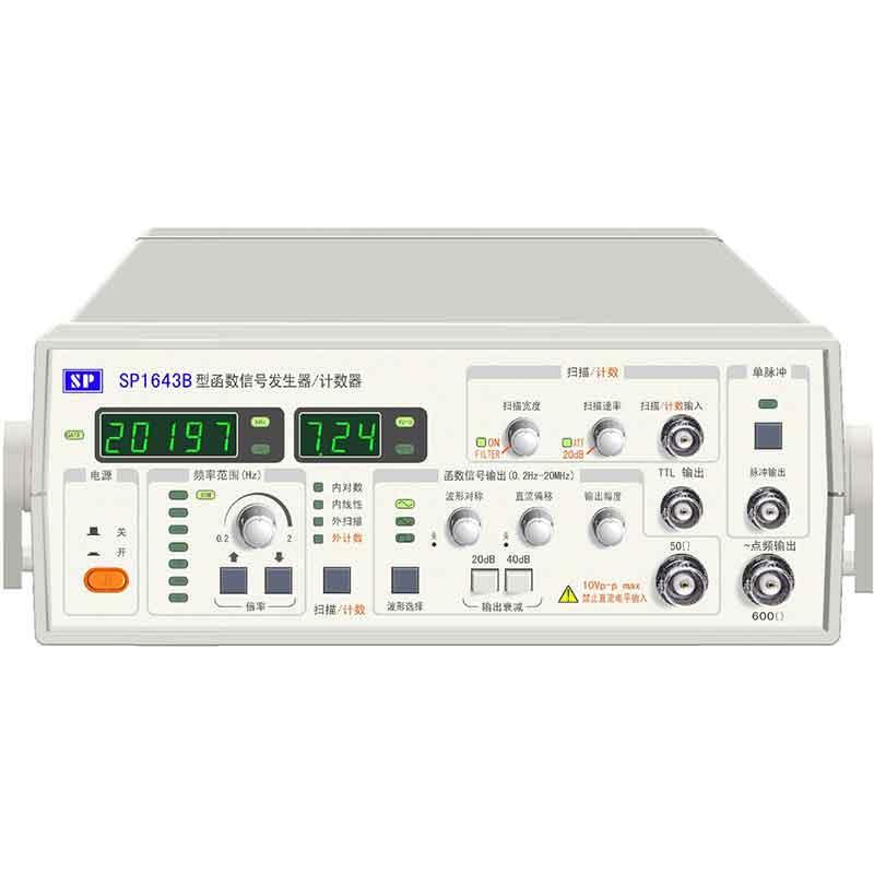 模拟函数发生器sp1643b