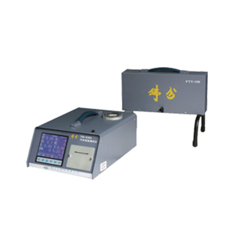 汽车排放测试仪fga-4100a